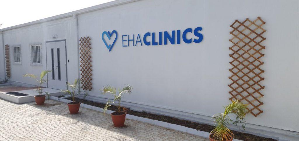 Sample Collector at EHA Clinics